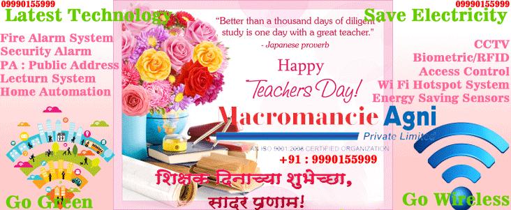 Happy_Teachers_Day_Macromancie_agni_9990155999